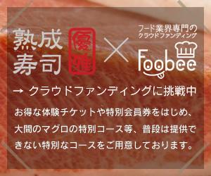 bnr_yuga-foobee.jpg