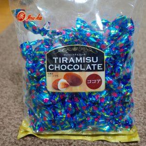 ユウカ ティラミスチョコレート