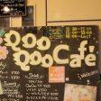 QooQooCafe(クークーカフェ)